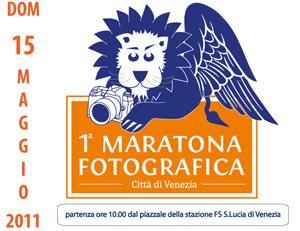 Maratona Fotografica Venezia 2011