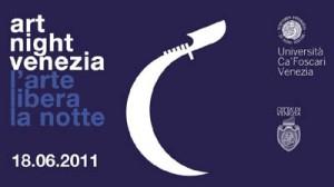 notte bianca a Venezia