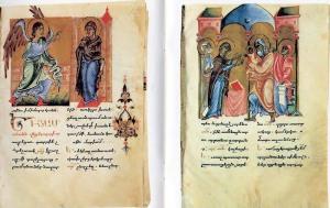 Armenia, impronte di una civiltà a Venezia