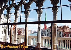 Visitare Palazzo Ca' Foscari