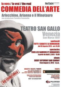 Commedia dell'Arte a Venezia