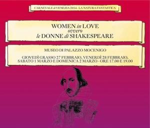 Le donne di Shakespeare a Palazzo Mocenigo