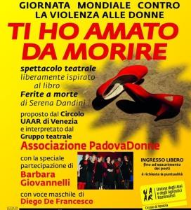 """Spettacolo teatrale """"Ti ho amato da morire"""" al Teatrino Groggia di Venezia"""