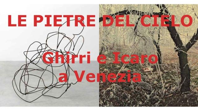 Ghirri e Icaro a Venezia